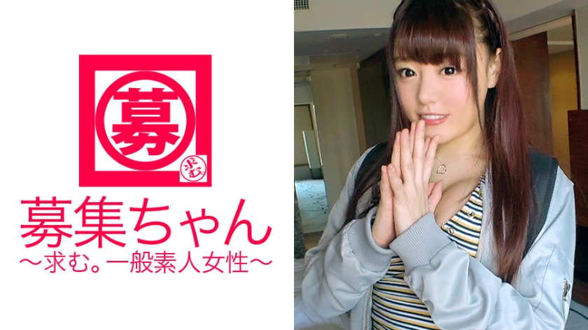 261ARA-271 [Rocket-type breasts] 23 years old [Saffle always keeps 5-6 people] Mao-chan! The reason for