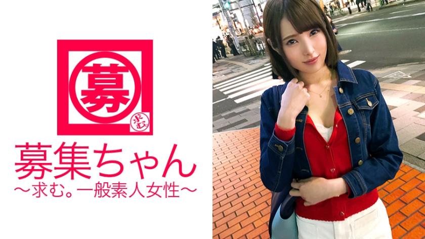 みほ 23歳 アパレル店員&キャバ嬢