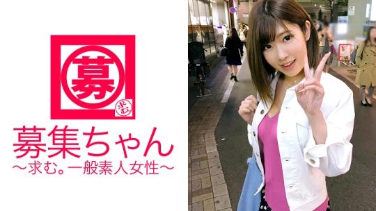石川祐奈 - 募集ちゃん 271 - ゆうな 22歳 大学生