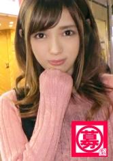 261ARA-338 【悶絶美少女】20歳【調教願望】あやちゃん参上!