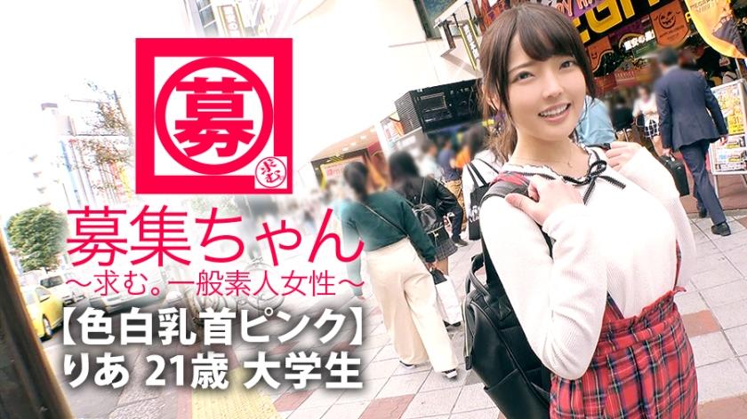 261ARA-341 りあちゃん参上 – HD