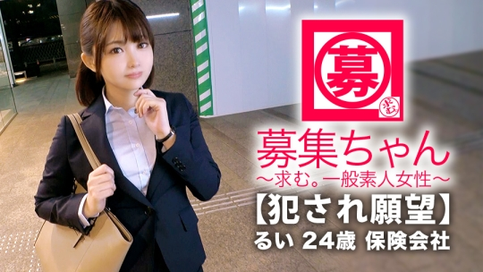 261ARA-344 るい 24歳 保険会社(営業部)
