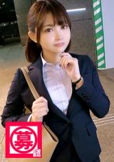 3位 - 【美人保険外交員】24歳【犯されたい願望】るいちゃん参上!仕事帰りでスーツを着たままやって来た彼女の...