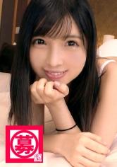 2位 - 【秘密の美少女】23歳【可愛すぎる探偵】かなこちゃん参上!探偵事務所に勤める彼女の応募理由は『もぅ、...