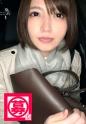 竹内麻耶 - 募集ちゃん 350 - まや 26歳 商社の受付(派遣会社勤務)