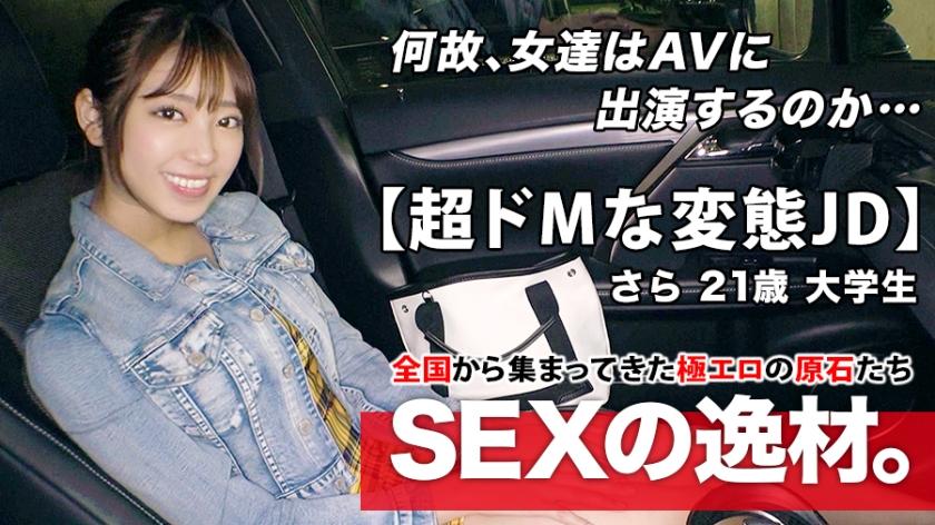 【動画あり】【ハロウィン2020渋谷最エロサンバ美女】SNSで