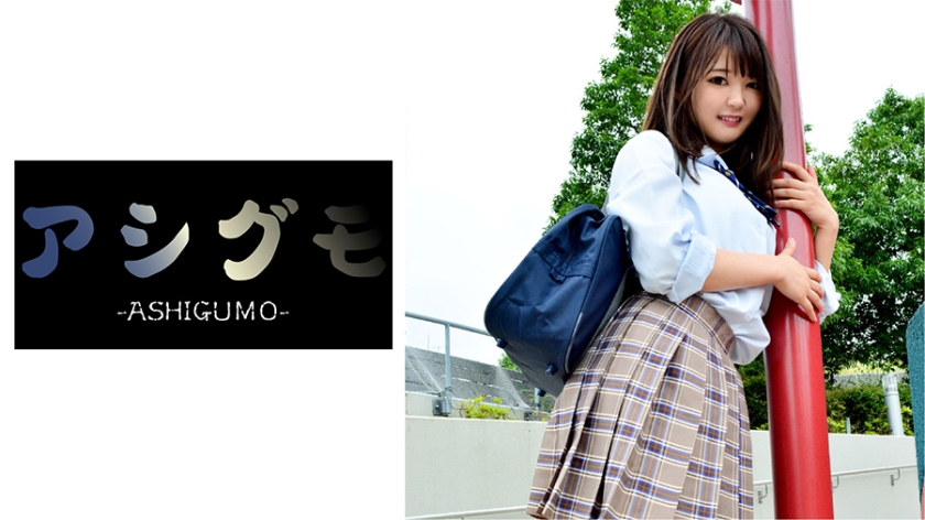 518ASGM-013 [Daddy activity JK, vaginal cum shot] Meat-loving beautiful girl (private / ordinary course / back