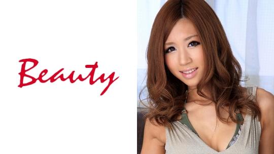 Beautyに出演しているAV女優の名前まとめ
