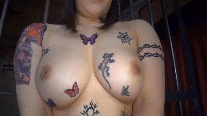 刺青フィスト