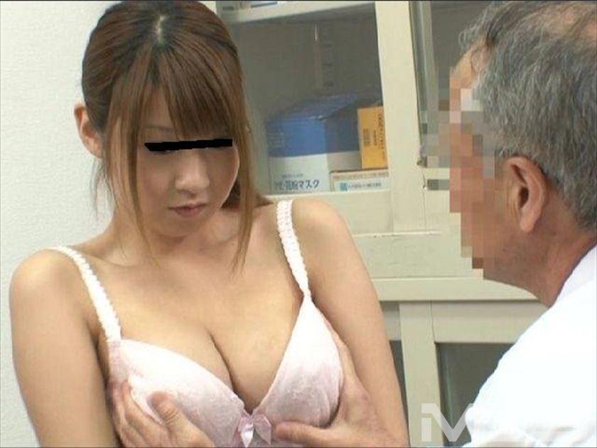 「産婦人科医とグルになって妊娠検査に彼氏と一緒に来た(女子校生、女子大生、美淑女)の股間をオカズにせんずりさせてもらい発射する時にこっそり中出ししてヤる」 VOL.2 の画像10