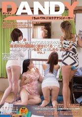 「『お隣さんのセックスが丸見えなんですって?』童貞の僕の部屋に覗きにくるママ友たちの無防備パンチラを見て勃起したらヤられた」 VOL.1