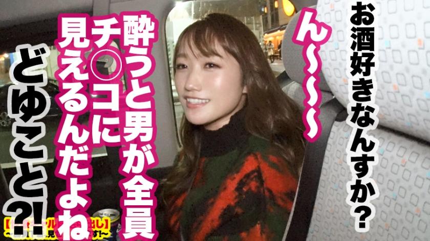 cap_e_6_459ten-010 新井恵理那に似てる素人系セクシー女優の作品まとめ 似てるAV女優 激似 そっくり