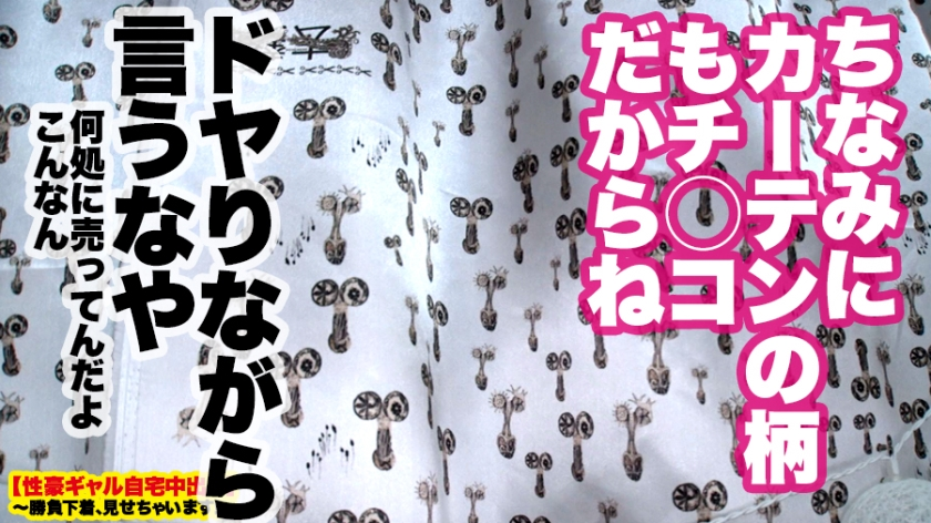 勝負下着、見せちゃいます!vol.11 – 伊藤さん 25歳 ち○ちんハンター_pic14