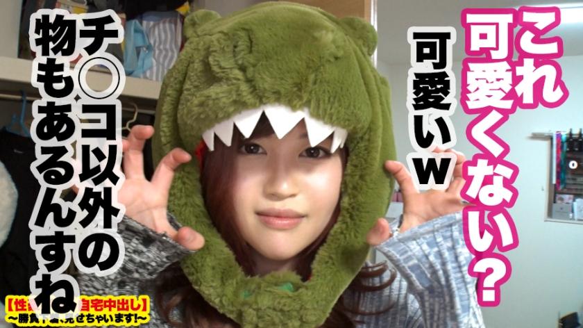 勝負下着、見せちゃいます!vol.11 – 伊藤さん 25歳 ち○ちんハンター_pic15