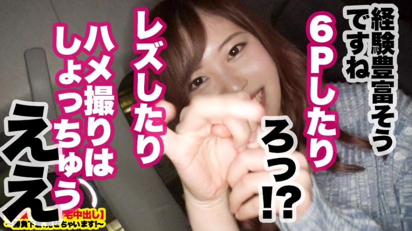 勝負下着、見せちゃいます!vol.11 – 伊藤さん 25歳 ち○ちんハンター_pic6