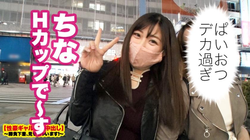 勝負下着、見せちゃいます!vol.12 – あやかさん 20歳 女子大生_pic4