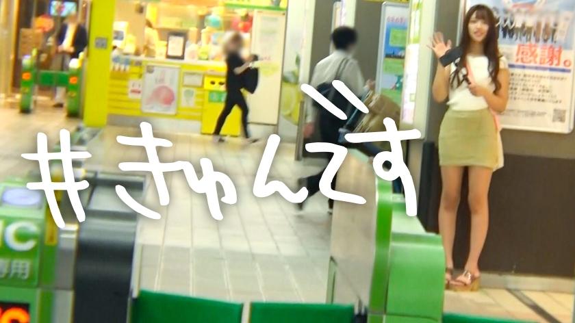【配信専用】#きゅんです 001/ひな/22歳/大学生0