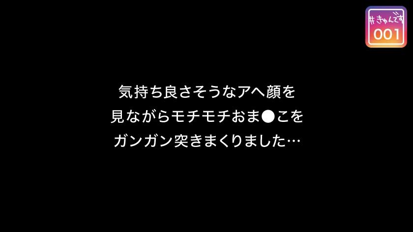 【配信専用】#きゅんです 001/ひな/22歳/大学生17