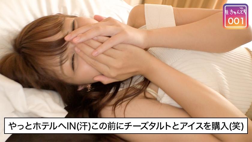 【配信専用】#きゅんです 001/ひな/22歳/大学生7
