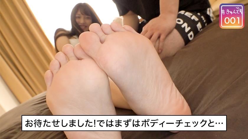 【配信専用】#きゅんです 001/ひな/22歳/大学生8