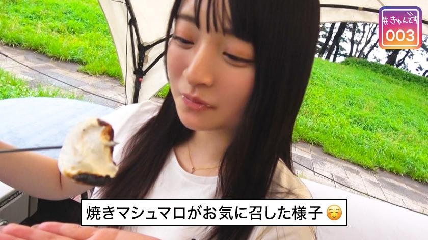【配信専用】#きゅんです 003/すず/19歳/専門学生-エロ画像-4枚目