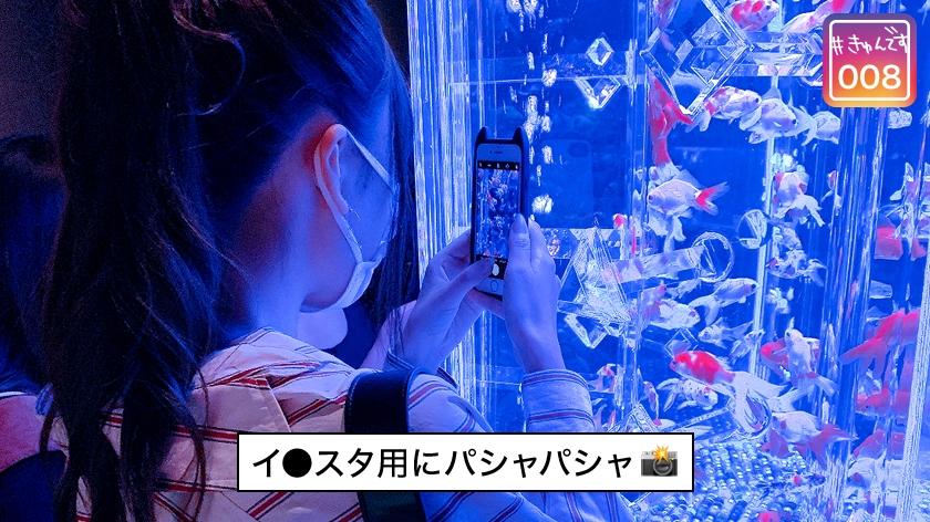 【配信専用】#きゅんです 008/あみ/22歳/OLのサンプル画像5