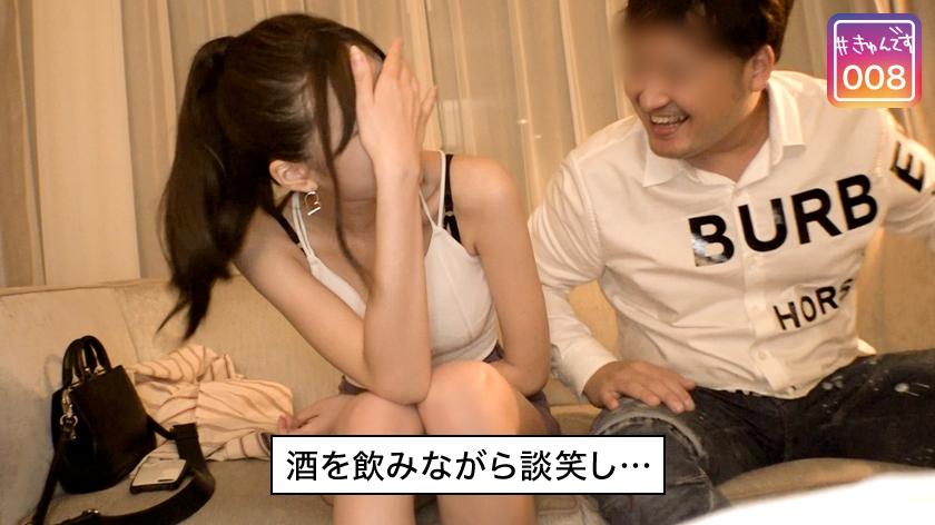 【配信専用】#きゅんです 008/あみ/22歳/OLのサンプル画像9