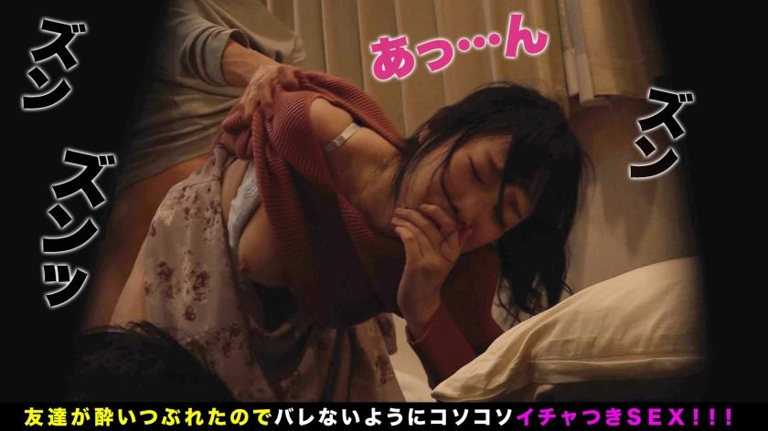 【NTR】むっちりデカ尻&G乳を彼氏の目の前で寝取る…宅飲みで酔い潰れて雑魚寝してしまった友達とその彼女【盗撮】