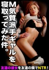 498DDH-014画像