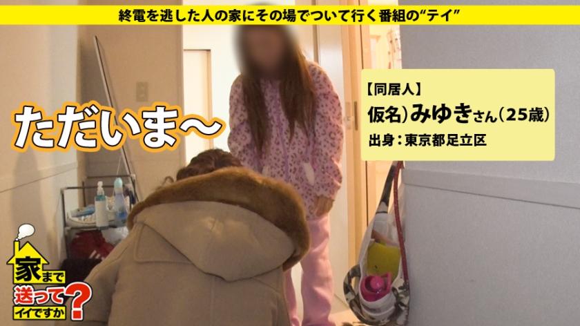 【家まで送ってイイですか? case.091】 みなみさん 25歳 介護士(週1で松戸のキャバ嬢) 277DCV-091_pic3