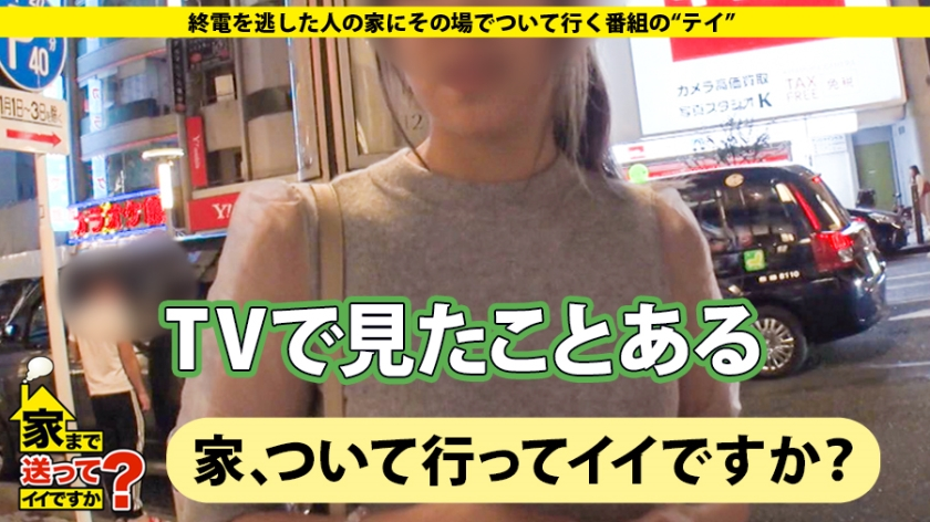 https://video.fc2.com/a/content/20200117m3txVqVU_サンプル画像小2