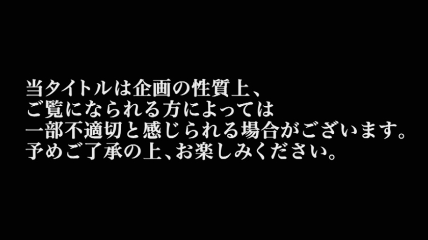 https://video.fc2.com/a/content/20200225Ssv6r7tk_サンプル画像小1
