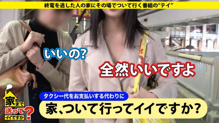 小坂芽衣-277DCV-163-サンプル画像3
