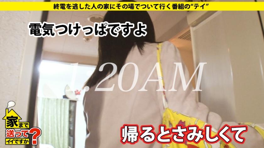 小坂芽衣-277DCV-163-サンプル画像5