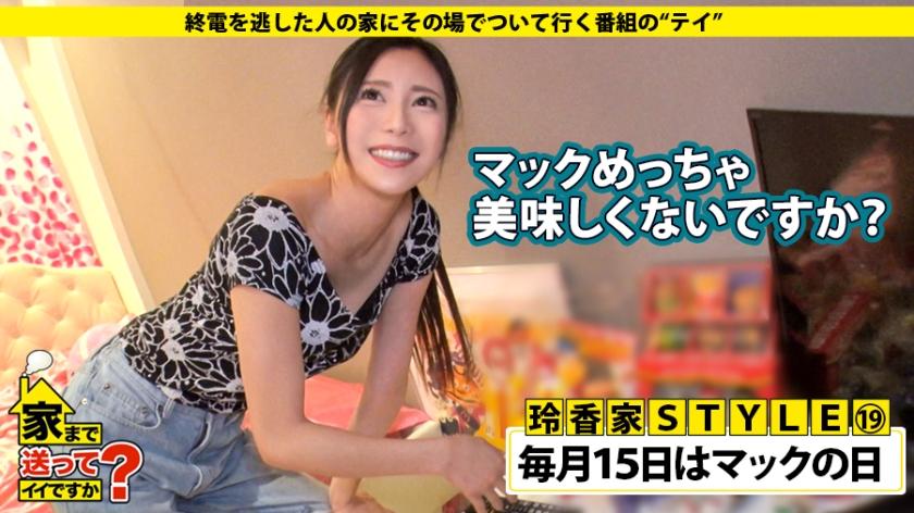 橋本マナミ似の美女が神の舌で超絶フェラと汗だく濃厚セックス 6枚目