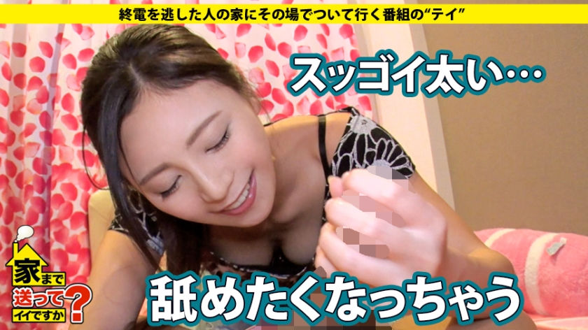 橋本マナミ似の美女が神の舌で超絶フェラと汗だく濃厚セックス 9枚目