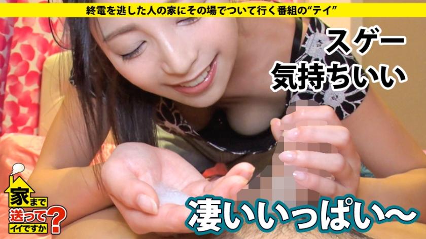 橋本マナミ似の美女が神の舌で超絶フェラと汗だく濃厚セックス 10枚目
