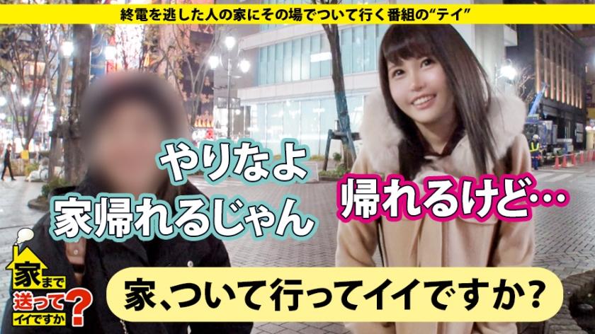 【素人ナンパ】アナル丸見え変態女子大生♡エロい手コキが最高に気持ちよさそうなハメ撮りSEX