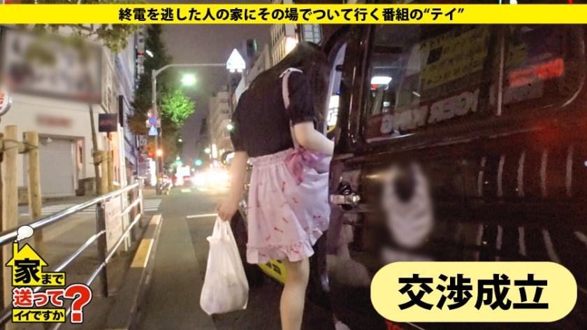 抜けるエロ動画AVレビュー