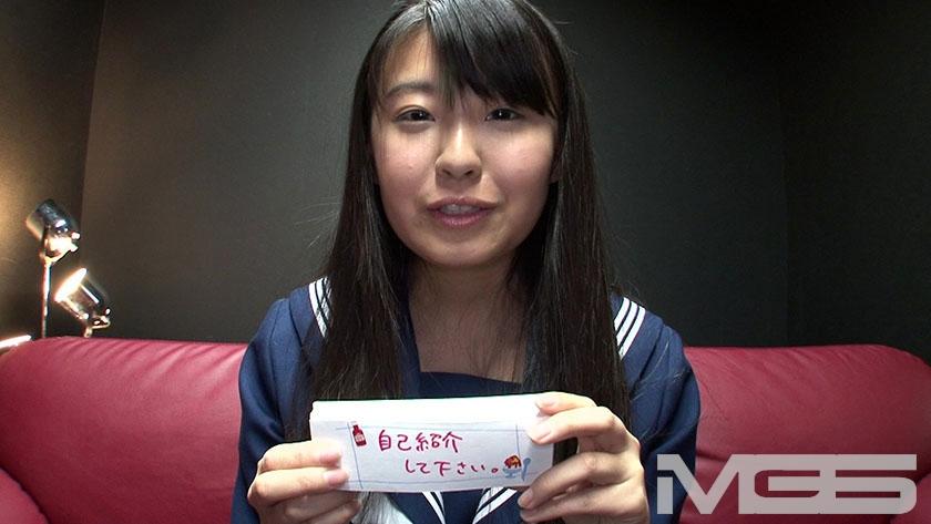 制服美少女の手淫 vol.3  一之瀬すず さとう愛理 高秀朱里 桜川かなこのサンプル画像4