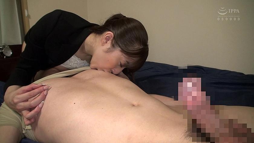 今日これから…君の乳首、犯しにイクね 逢沢まりあのサンプル画像11