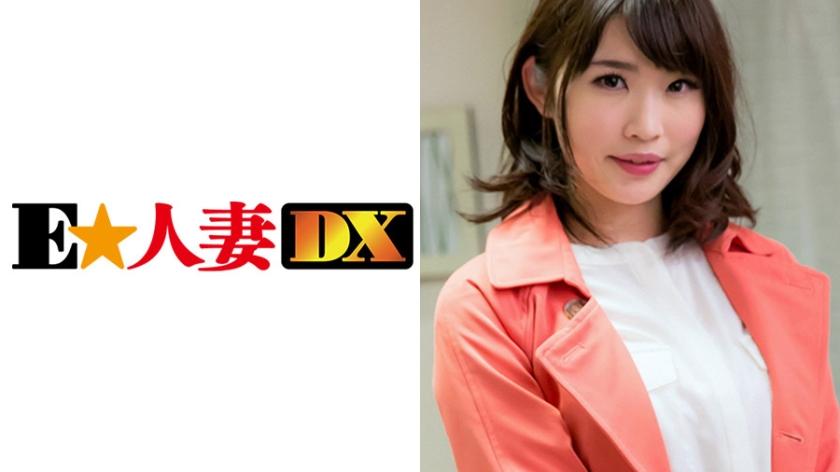 【セレブ奥さま】 理紗さん 31歳