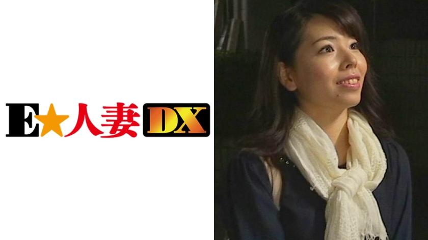 高城ちほ - 智帆さん 32歳