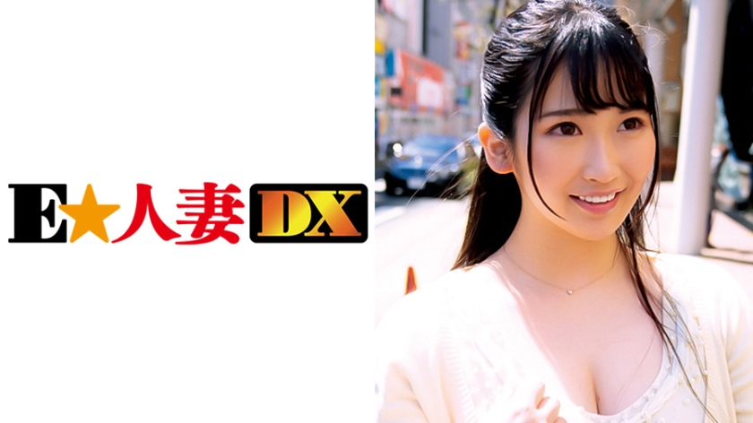 299EWDX-322 Kanako, 23 years old, a frustrated F-breasted wife who walks in clothes with open chest