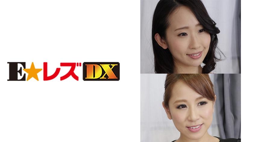 美咲さん 30歳 Gカップの人妻