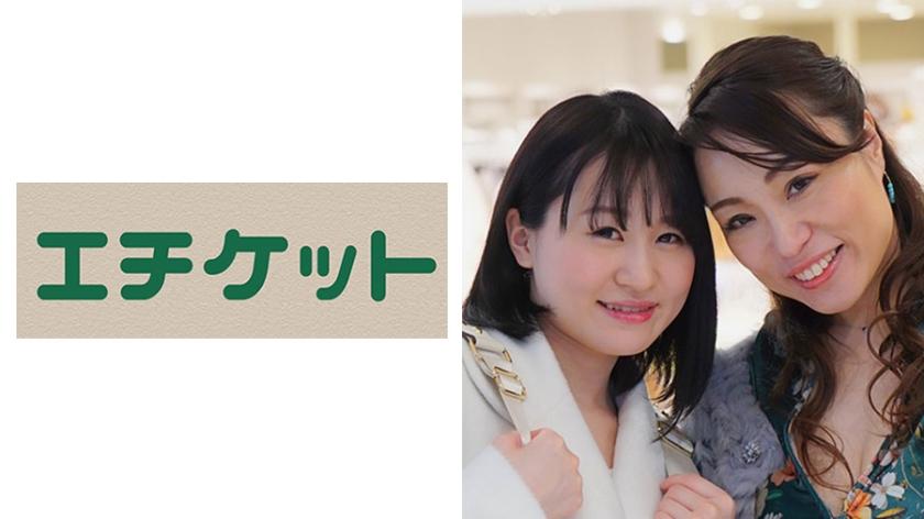 現役教師れいこさん(50歳)と医大生みひろちゃん(22歳)のインテリ母娘がレオタード狂演!一線を越えたクレイジー3P