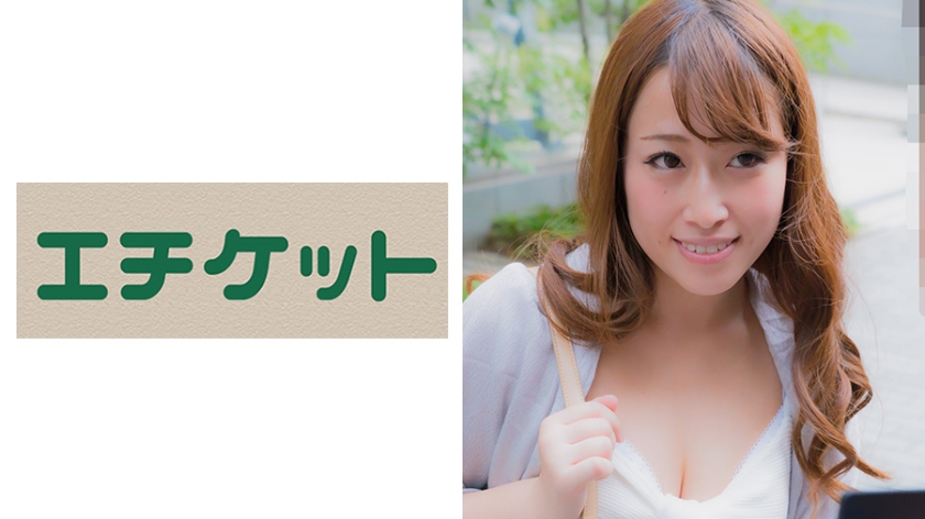 274ETQT-182 Sanae 26 years old G cup