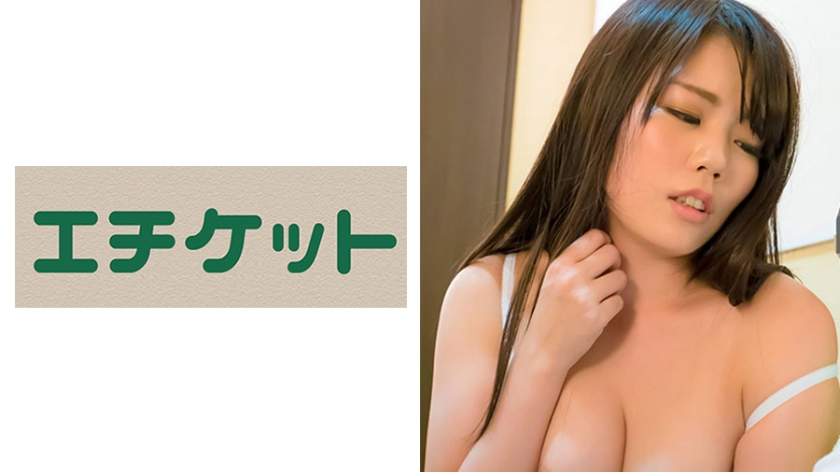 274ETQT-192 Miki 21 years old
