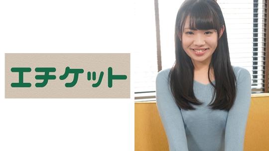 エチケット No.301-400に出演しているAV女優の名前まとめ