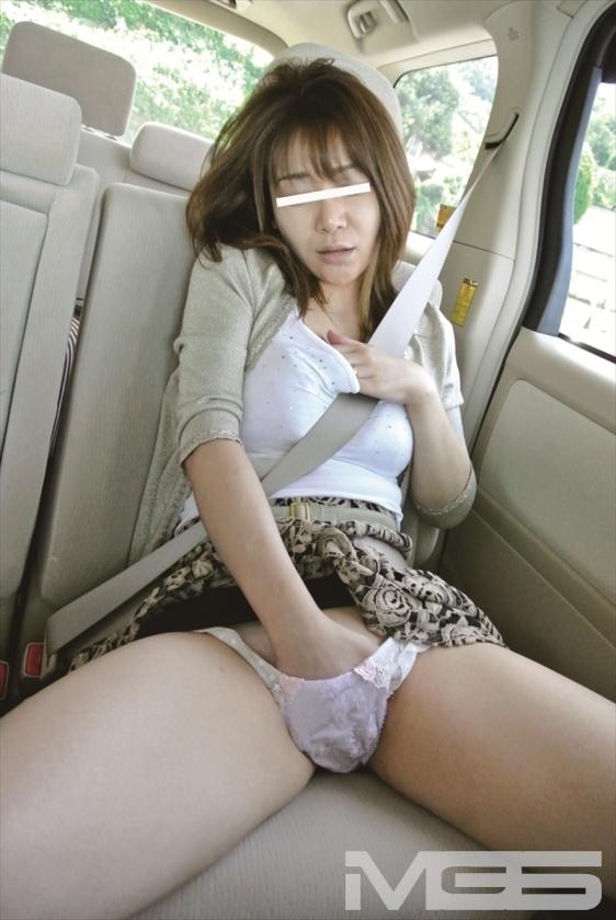 温泉浮気妻スペシャル~開放感から本気セックス若妻 7 の画像13